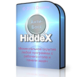 HiddeX