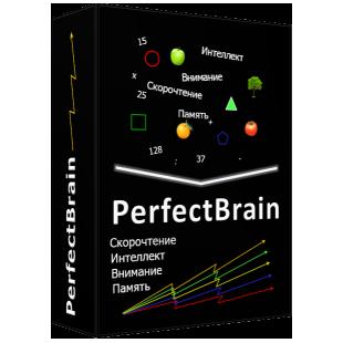 PerfectBrain
