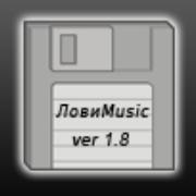 LoviMusic